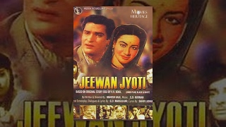 Jeevan Jyoti (1953) | Shammi Kapoor, Shashikala | FULL MOVIE