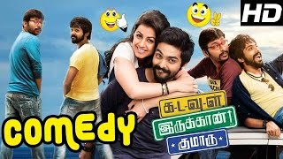 Kadavul Irukaan Kumaru Tamil Movie Comedy Scenes | G V Prakash Kumar | Anandhi | Nikki Galrani