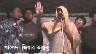 ঐতিহাসিক ভাষাণ। বাংলা কমেডি