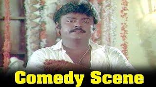 Therkathikkallan Movie :  Radhika And Vijaykanth First Night Comedy Scene