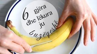 6 perdorimet e lekures se bananes per lekuren tone (6 banana peel beauty uses)