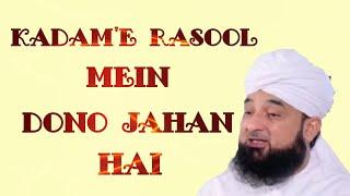 Kadam'e rasool me Doo jahan hai[raza saqib mustafai] emotional bayan raza saqib mustafai latest baya