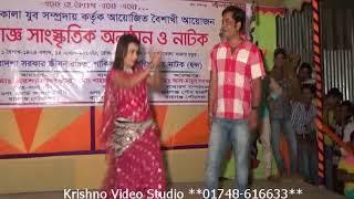 Tukro Tukro Kore Dekho Bolona Kobul Shakib Khan Apu Biswas rs bd 2017