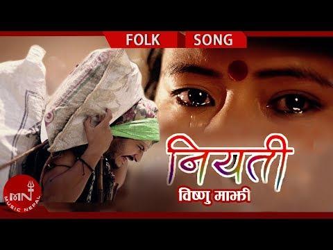 Xxx Mp4 Bishnu Majhi S New Lok Dohori 2075 2018 Niyati Netra Bhandari Ft Ranjita Gurung Mahendra 3gp Sex