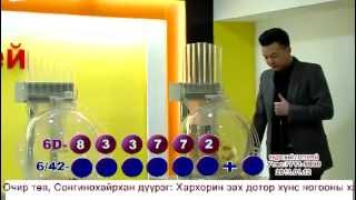 Mongolian National Lottery (4D 6D 6/42) Draw Result 12 January 2013 TV Show
