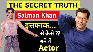 Salman Khan Wiki | Biography | सलमान खान | Biography in Hindi | dabangg 3 |