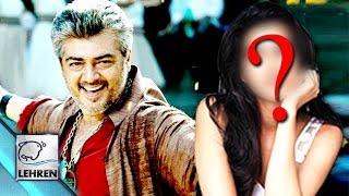 Ajith To Romance BOLLYWOOD Actress?   Siva   Lehren Tamil
