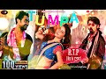 Tumpa | Official Video | Rest In প্রেম By Arijit Sorkar | Sayan,Sumana,Dipangshu | CONFUSED Picture