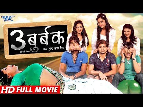Xxx Mp4 Teen Budbak Superhit Full Bhojpuri Movie 2018 Rakesh Mishra Shubhi Sharma Bhojpuri Full Film 3gp Sex