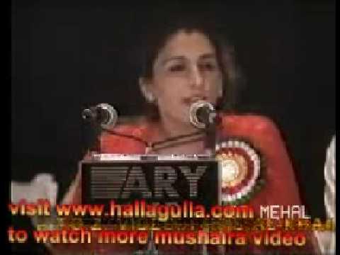 Rana Naheed Urdu Mushaira Indian & Pakistani Poets