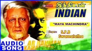 Maya Machindra Song | Indian Tamil Movie Songs | Kamal Haasan | Manisha Koirala | AR Rahman
