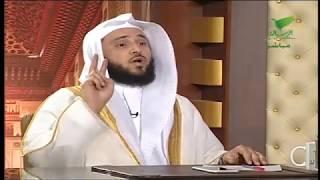 يستفتونك مع الشيخ عبدالله السلمي 2_12_1439