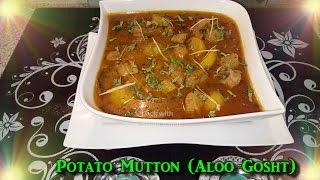 Aloo Gosht (Potato Mutton) آلو گوشت / Cook With Saima