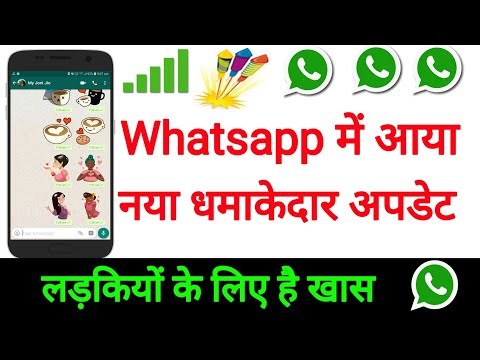 Xxx Mp4 Latest New Update For All Official Whatsapp User By Technical Boss 3gp Sex