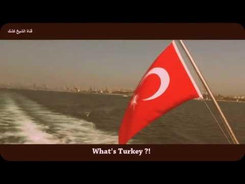 Ottoman empire sheikh kishk talks about Ottoman empire