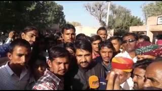 कृष्ण सिंह गुर्जर का आरक्षण को लेकर भाषण