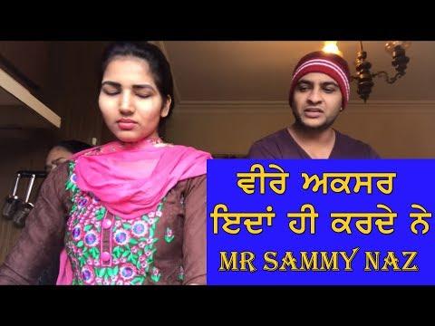 Xxx Mp4 Brother Sister Love Mr Sammy Naz Latest Punjabi Funny Video 3gp Sex