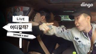 [LET'S GO] Jay Park, GRAY - Drive