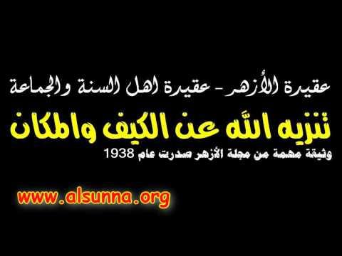 Xxx Mp4 The Azhar Fatwa Surah Al Ala فتوى الأزهر تفسير سورة الأعلى 3gp Sex
