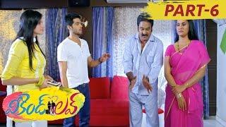 Weekend Love Telugu Full Movie Part 6    Sri Hari, Adit, Supriya Shailaja