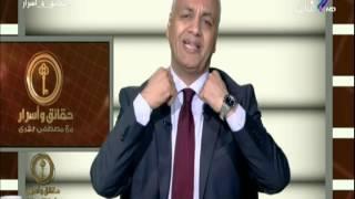 مصطفى بكرى يكشف من وراء الحملة الشرسة ضد الدولة المصرية فى ملف الجزر