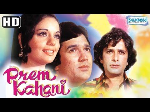 Prem Kahani {HD} - Rajesh Khanna - Mumtaz - Shashi Kapoor - Vinod Khanna - Old Hindi Movie