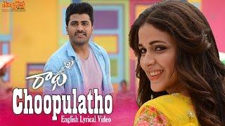 Choopultho English Lyrical Video Song | Radha | Sharwanand | LavanyaTripathi