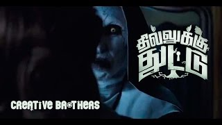 Dhilluku Dhuddu | Official Trailer conjuring 2 version must watch!!!!