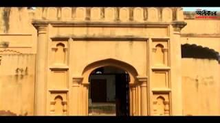 রক্ষণাবেক্ষণের অভাবে চাঁপাইনবাবগঞ্জের ঐতিহ্যবাহী ছোট সোনা মসজিদের বেহাল দশা