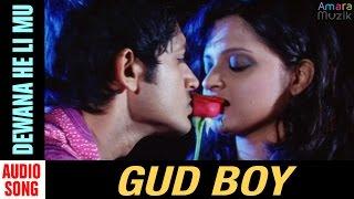 Gud boy Odia Movie || Dewana He Li Mu | Audio Song | Arindam Roy, Priya Choudhury