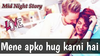 Mid Night Romantic Conversation Between Girl & Boy | Short Love Stories | Cute Couples Stories