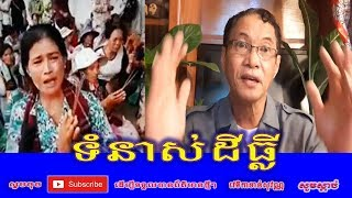 khan sovan - 28 June  2018 - Cambodia News, Khmer News, Cambodia Hot News, Cambodia Today