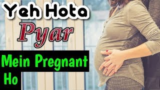 Pregnant Wife Conversation | Love Conversation Between Wife And Husband | Love Stories