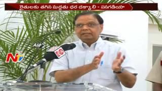 NITI Aayog Vice Chairman Arvind Panagariya about Mirchi Farmer Problems || NTV