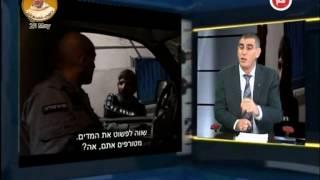 جولة في الصحافة العبرية - ناصر اللحام