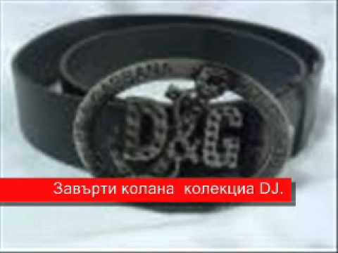 Zavarti kolana D g BY DJ SIMO