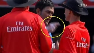 YO YO GUJARATI Video Dhoni Arguing With showing finger to Umpire| All thebest india for T20 worldcup
