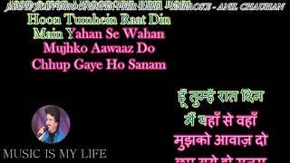 Jane Jaan Dhoondhta Phir Raha - Karaoke With Scrolling Lyrics Eng.& हिंदी