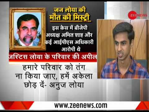 Xxx Mp4 Stop Politicising My Father S Death Says Justice BH Loya S Son 3gp Sex