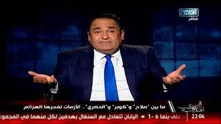 ما بين صلاح وكوبر والحضري ... الأزمات تفجرها الهزائم