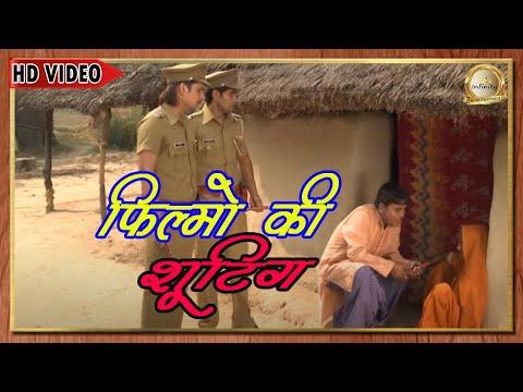 Bhojpuri Film Shooting Video Leked With Rani Chatarjee,Dineshlal Yadav,Dharmesh Mishra,