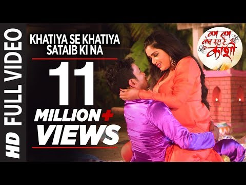 Xxx Mp4 FULL VIDEO Khatiya Se Khatiya New Hot Bhojpuri SONG 2016 Dinesh Lal Yadav Amrapali Dubey 3gp Sex