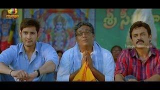 SVSC Movie Scenes | Prakash Raj emotional scene with Venkatesh & Mahesh Babu