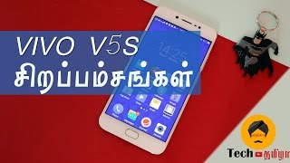 Vivo V5S Features,Tips and Tricks in Tamil | Tech Tamizha