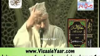 Dr Muhammad Tahir Ul Qadri( Maarij Us Sunnan)Itikaf 2013 Lahore.By Visaal