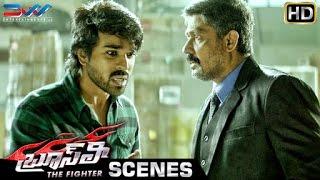Ram Charan Shocks Sampath Raj | Bruce Lee The Fighter Telugu Movie | Rakul Preet | Kriti Kharbanda