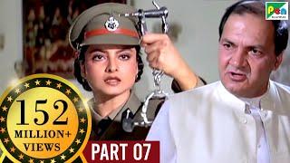 Phool Bane Angaray (1991 ) | Rekha, Rajinikanth | Hindi Movie Part 7 of 9