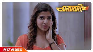 Kaththi Malayalam Movie | Scenes | Samantha says sorry to Vijay