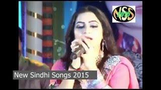 Uho Hath Mathe Kare Farha Naaz New Album 2015 Sindhi Songs 2015