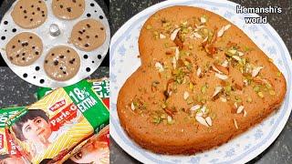 पारले जी बिस्कुट से पकाए केक बनाने का अनोखा तरीका | Chocolate Biscuit cake -hemanshi
